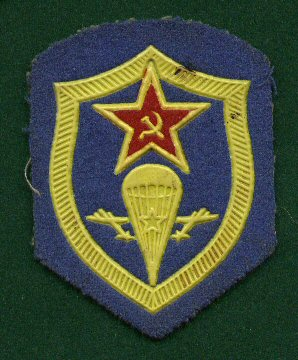 04 USSR Airborne Troops