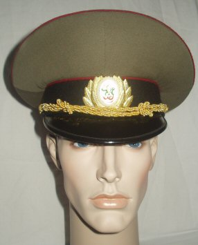 Bulgarian Army Peaked Cap (Front)