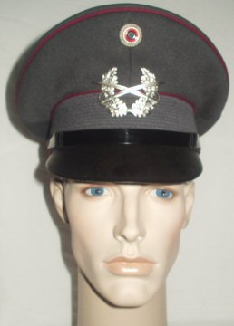 GFR ABC Defence Peaked Cap (Front)