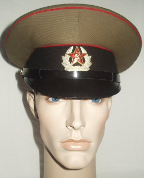 USSR Armd Troops  Parade Peaked Cap (Front)
