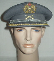 Portugal Infantry Officers Peaked Cap (Front)
