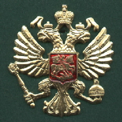Russian Army Double eagle