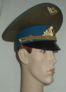 USSR Air Force Officers Peaked Cap (Front Left)
